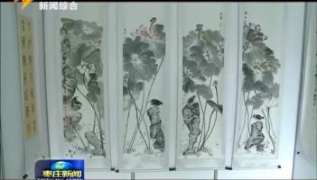 【书画】纪念五四运动100周年  献礼祖国70华诞