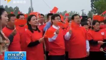 枣庄广播电视台《一首歌  一座城》歌唱活动唱响峄城