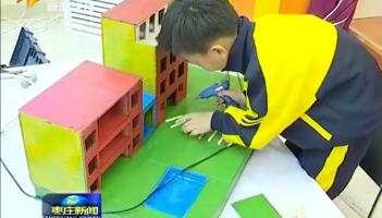 """枣庄:""""礼赞新中国 讴歌新时代""""少儿艺术大赛举行"""