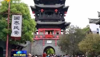 台儿庄:古城推出精彩文旅活动 打造非遗文化盛宴