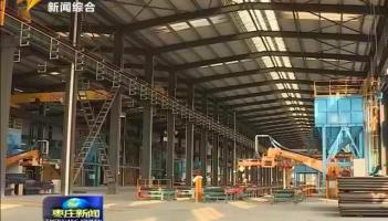 滕州排名全国GDP千亿县第19位