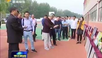 峄城区底阁镇书法特色镇(校)揭牌仪式举行