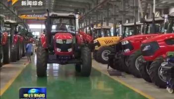 滕州:外贸进出口保持稳步增长态势