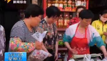 粽子制作食材热销 中老年人成主力