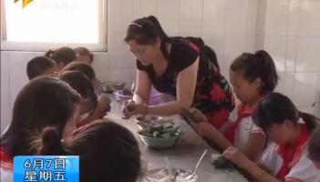 山亭:课堂上的端午节文化