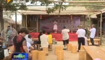 山亭:民间曲艺献礼建国70周年