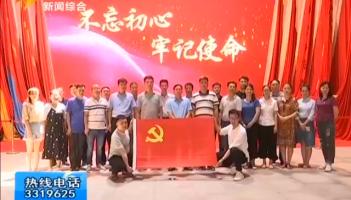 薛城:接受革命教育  传承红色基因