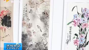 """市中区:""""山水·齐村""""杯 庆祝建国七十周年诗词征文活动启动"""