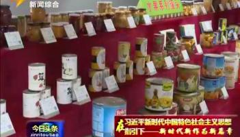 1-7月枣庄市外贸运行稳中提质