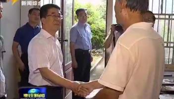 李峰走访慰问烈属和立功现役军人家属