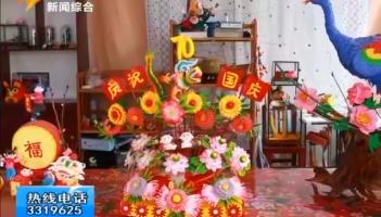 """面塑""""百花齐放""""迎国庆"""