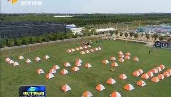 枣庄市中秋假期旅游综合收入大幅增长