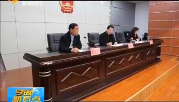 枣庄市总工会:整合行业资源 助力乡村振兴