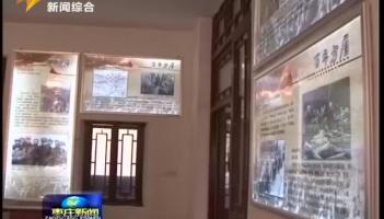 峄城区开展首批革命遗址立碑保护工作