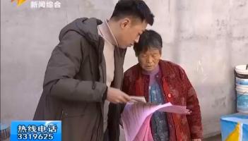 薛城:普法宣传进乡村 入户讲解暖人心