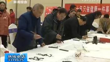 枣庄市残疾人书画家协会第二届会员代表大会举行