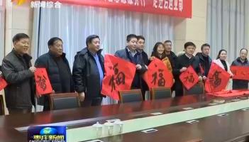 滕州:书法名家送春联 新春祝福进万家