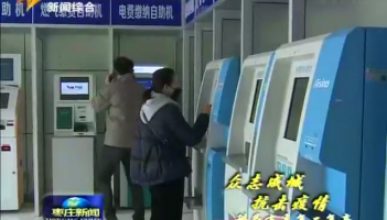 """滕州:服务前置""""快捷键""""助推企业复工复产"""