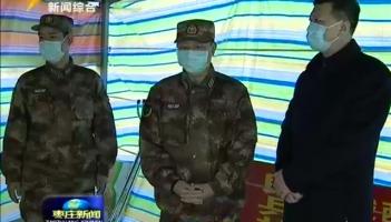 枣庄军分区领导慰问防疫一线民兵