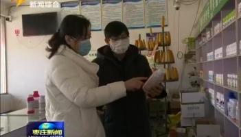 滕州:加强农资监管护航农业生产