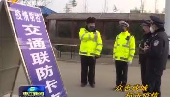 张学明:坚守岗位 守护山区人民生命健康安全