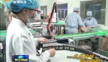 """高雪芹:巾帼战""""疫""""别样红"""