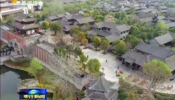 台儿庄古城恢复开放