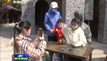 台儿庄古城迎来首批援鄂医疗队员