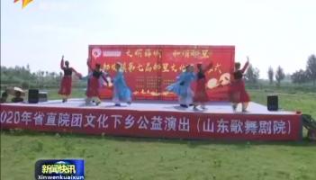 薛城邹坞镇第七届邻里文化节开幕