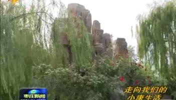 滕州市龙阳镇:依托山水优势 打造文化旅游新业态