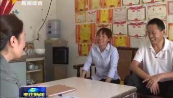 峄城:大枣丰收季 志愿者助力脱贫攻坚