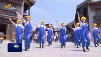 台儿庄古城:红色快闪感受百年光辉岁月