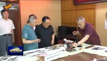 市政协机关举办庆祝中国共产党成立100周年书画笔会
