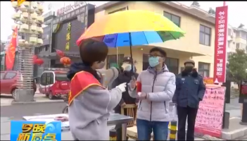 市福彩中心志愿服务队慰问一线防疫工作者